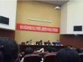 潍坊市民政系统管理人员社会工作培训班