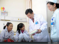 """共铸中国心爱心行动:对贫困家庭""""两病患儿""""提供资助"""