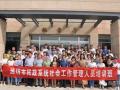 潍坊市民政系统青少年社会工作培训班举办