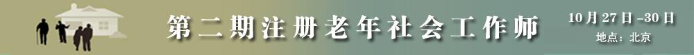 QQ图片20160921101618.jpg