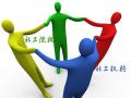 广东将在粤东西北地区开发1000个社工岗位