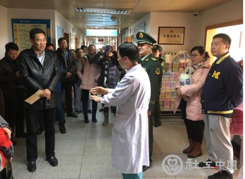 中社联第三党支部前往武警总医院慰问先心病患儿
