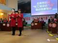 """北京首届""""社工知识进万家""""知识竞赛预赛举行"""