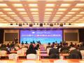2016第十二届中国优秀企业公民年会在京召开