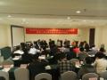 山东省社工协会副会长受邀参加全国社工高级研修班