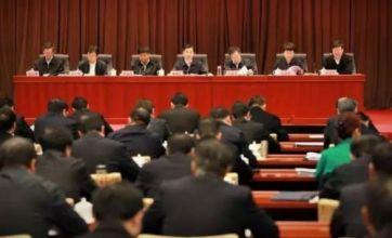 2017年全国民政工作会议在京召开