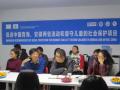 中社联专家调研组赴青海、安徽两省实地调研