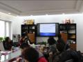 中社联2017年第一次总干事联席会议召开