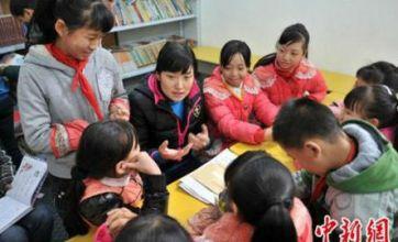 民政部发布《社区社会工作服务指南》 规范服务范围和内容