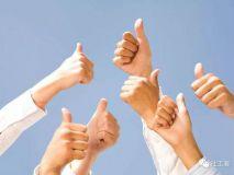 社工机构人才培养10个法宝