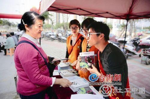 翔安已注册成立4家民办社工机构  专业社工近40人