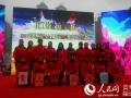 贵州社会工作宣传周集中推介活动在贵阳举行