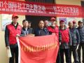 河南范县开展第十一届国际社工日系列宣传活动
