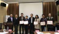 广东省社工联被授牌为国家开放大学学习中心