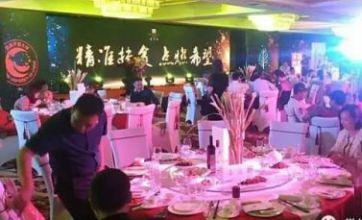 精准扶贫、点燃希望—播种计划慈善晚宴在京举行