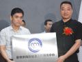 福建省泉州市海丝社会工作服务中心成立