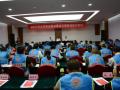 北京市应急志愿者灾情报送培训演练于近日举办