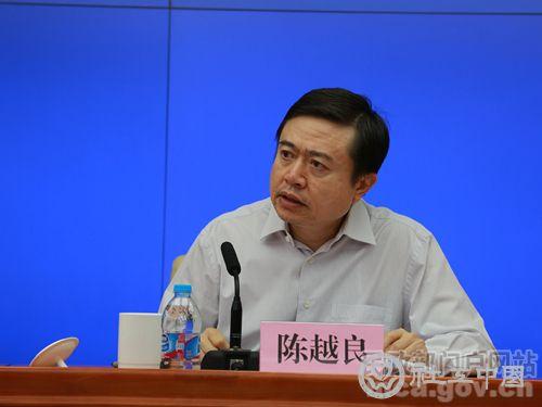 民政部基层政权和社区建设司司长陈越良回答记者问