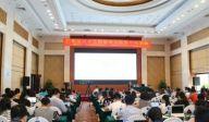 广东省社会工作管理系统操作培训会在广州启动