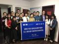 中社联留守儿童社会保护项目组赴安徽、青海调研