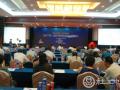 2017第二届中国企业责任品牌峰会在京召开