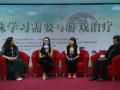 第十期青年之声心理健康名师公益沙龙在京举办