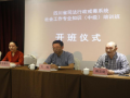 成都社工协会启动禁毒领域戒毒康复社会工作