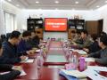 民政部副部长宫蒲光一行到中社联开展调研工作