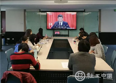广西心香公益社工服务中心