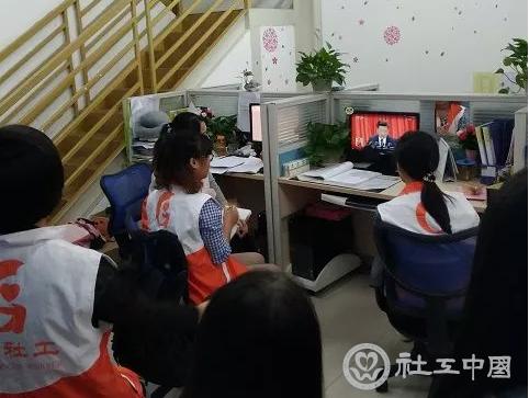 广州市社联社会工作服务中心