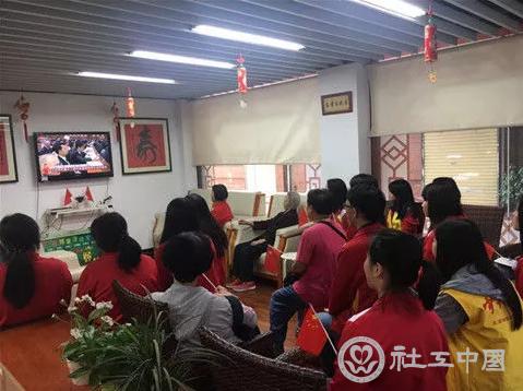 广州市中大社工服务中心