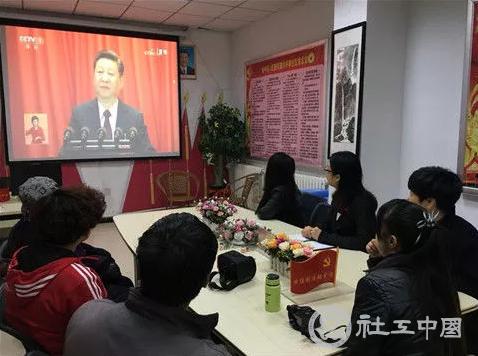 青海省乐平社会工作服务中心