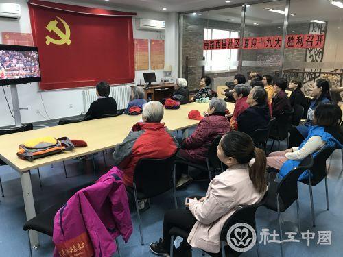 北京市朝阳区智耘弘善社会工作事务所