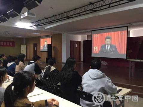 南昌青扬社会工作服务中心