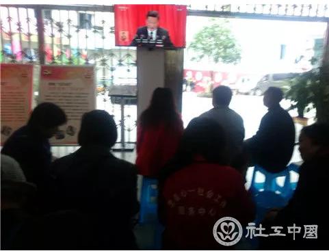 忠县心一社会工作服务中心