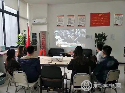 重庆巴南企航社会工作服务中心