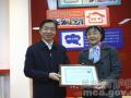 黄树贤颁发全国首张基层群众性自治组织特别法人