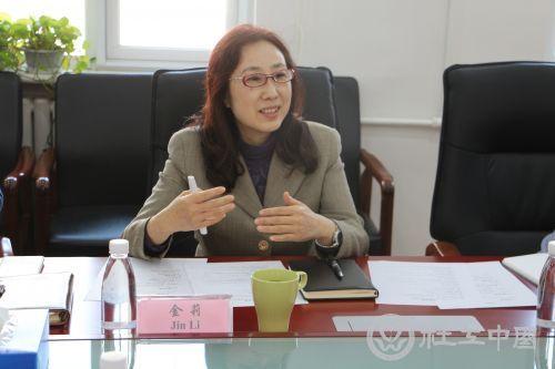 中国社会工作联合会常务副秘书长金莉