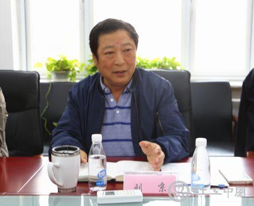 副会长兼秘书长刘京