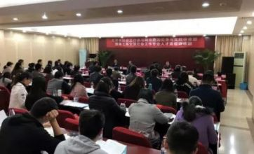 北京社会工作参与精准救助实务与实践研修班开班