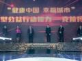 """克拉玛依开展""""健康中国 幸福城市"""" 公益活动"""