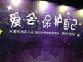 预防儿童性侵害,深圳社工在行动