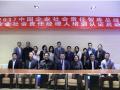 中国企业社会责任智库总结会暨CSR培训认证在京召开