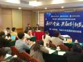 第三届广东社工本色与本土论坛在穗举行