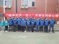 芙蓉区组织社区服刑人员开展团体辅导活动