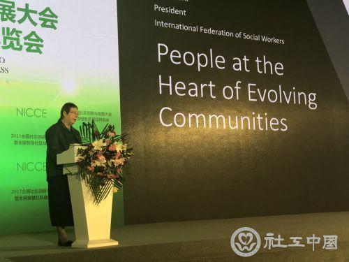国际社会工作者联合会主席露丝·斯塔克进行主题分享