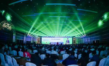 首届全国社区创新与发展大会在京召开