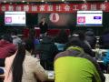 北京国开社工开展教师婚姻家庭社会工作服务项目
