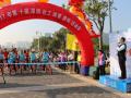 220名社工公益骑行深圳社工运动会圆满落幕