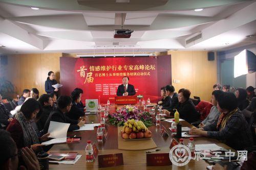 上海情感维情股份网络科技有限公司董事长舒心